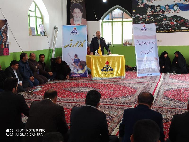افتتاح پروژه های گاز رسانی شهرستان علی آباد کتول